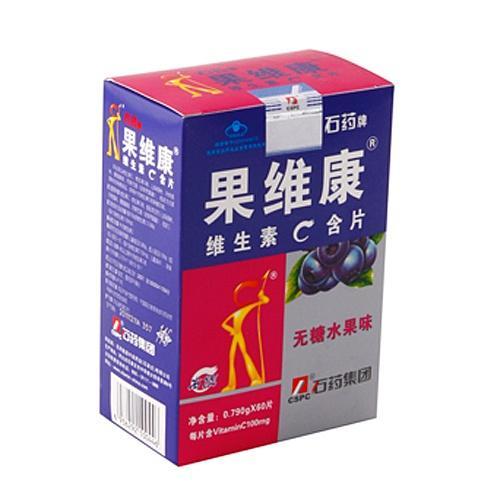 维生素C含片(蓝莓)